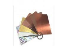 Feuilles de vinyle spéciales / néon, métalliques
